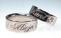 14Kt white gold reverse etch custom Name wedding rings